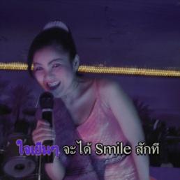 luke hardy karaoke viii 20x20 1