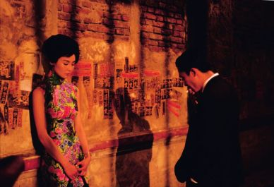 still from in the mood for love